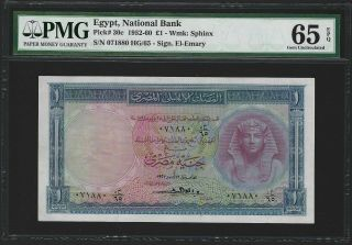 Egypt Nb 1 Pound (1952 - 60) خ د 65,  P 30c,  Pmg65 Epq,  Gemunc