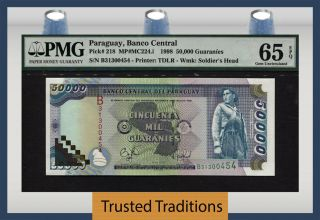 Tt Pk 218 1998 Paraguay 50000 Guaranies Pmg 65 Epq Gem Uncirculated Pop 1 Finest