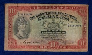 1941 Chartered Bank Of India Australia & China $10 Currency Banknote