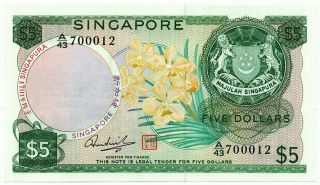Singapore - 5 Dollars Nd (1967 - 73) P2,  Unc (sng003)