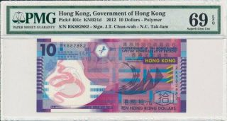 Government Of Hong Kong $10 2012 Fancy S/no 882882 Pmg 69epq Polymer