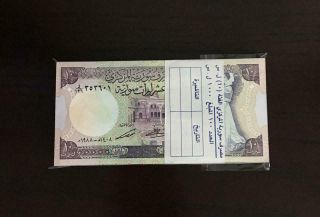 Syria 1988 £10 Ten Syrian Pounds; 100 Notes (full Bundle) Uncirculated