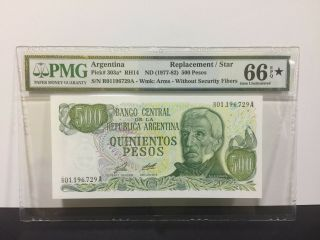 """1977 (nd) Argentina 500 Pesos P - 303a """" Replacement/star """" Pmg 66 Epq"""