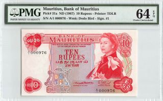 Mauritius Nd (1967) P - 31a Pmg Choice Unc 64 Epq 10 Rupees Low S/n 976