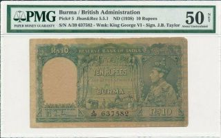 Reserve Bank Of India Burma 10 Rupees Nd (1938) Pmg 50net
