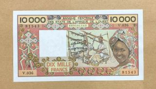 West African States/ A Ivory Coast - 10000 Frs - Nd (1977 - 1992) - Sign.  14 - P.  109ad,  Au