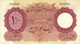 Pakistan 100 Rupees Currency Banknote 1953 Xf/au