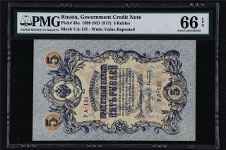 1909 Russia Government Credit Note 5 Rubles Pick 35a Pmg 66 Gem Unc