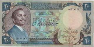 Jordan 20 Dinars Dated 1977,  P22a Ef