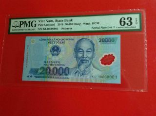 Vietnam 20000 Dong Pmg 63 Epq Pick Unlisted Serial Number 1 Kl 18000001 000001