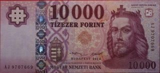 Uncirculated 2014 Hungary 10,  000 Forint Note