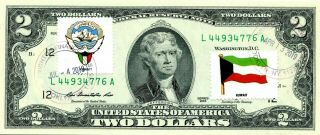 $2 Dollars 2013 Stamp Cancel Flag & Coats Of Arms Kuwait Lucky Money $125