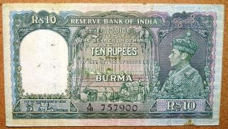 Reserve Bank Of India Burma George Vi 10 Rupees Very Fine Grade