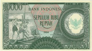 Indonesia,  1964 10,  000 Rupiah P - 101a Unc Replacement Second Of 2 Consecutive