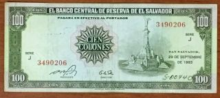 El Salvador 100 Colones 29 - Sep - 83 The Last Year Of Independence Design Serie J