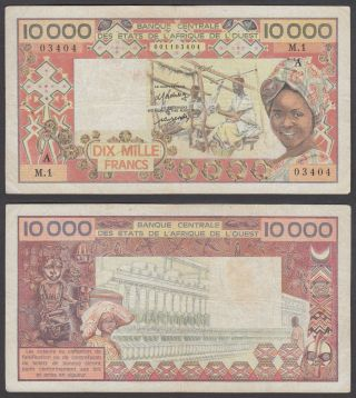 West African States 10000 Francs 1977 - 92 (vf) Banknote P - 109aa