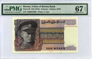 Burma 10 Kyats Nd 1973 P 58 Gem Unc Pmg 67 Epq High