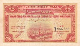République Syrienne 25 Piastres 1942 P - 51 Vf Omayyad Mosque