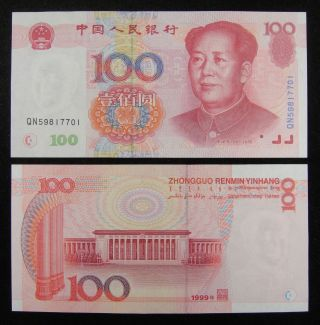 China Paper Money 100 Yuan 1999 Mao Zedong Unc