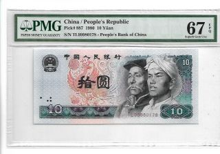 1980 China Peoples Republic 10 Yuan Pick 887 Pmg 67 Epq Unc Sequential