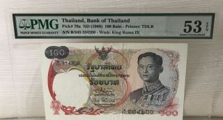 1968 Thailand,  Bank Of Thailand 100 Baht Pick 79a,  Pmg 53 Epq About Unc