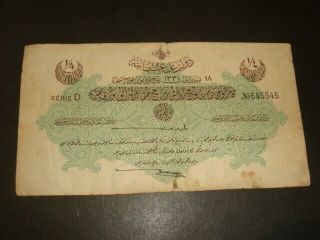 Turkey Ottoman Empire 1/4 Livre Lira Banknote 1331 / 18 Note Notes Paper Money