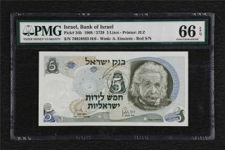 1968 Israel Bank Of Israel 5 Lirot Pick 34b Pmg 66 Epq Gem Unc