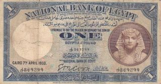 National Bank Of Egypt 1 Pound 1933 P - 22 Vg Tutankhamen