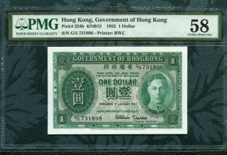 1952 Hong Kong,  Government Of Hong Kong P - 324b Knb15 1 Dollar Pmg 58