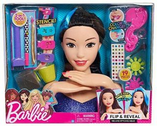 Barbie Flip And Reveal Deluxe Styling Head Black To Blue Hair - Asian Rare Nib