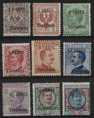 Italian Offices Pechino 1918/19 Complete Set Of 9 Vf Signed Mh P23306