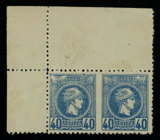 Greece 1890 - 96 Small Hermes 40l Blue Sheet Corner Pair Imperforated Between