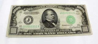 1934 U.  S.  $1000 One Thousand Dollar Federal Reserve Note Kansas City,  Mo 7230 - 4