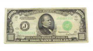1934 A Us $1000 One Thousand Dollar Federal Reserve Note Kansas City,  Mo 7245 - 8