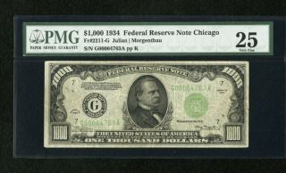 1934 $1000 Chicago One Thousand Dollar Bill Pmg 25