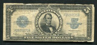 """Fr.  282 1923 $5 Five Dollars """"porthole"""" Silver Certificate Currency Note (b)"""