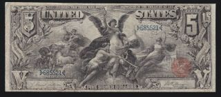 Us 1896 $5 Education Silver Certificate Fr 268 Vf (521)
