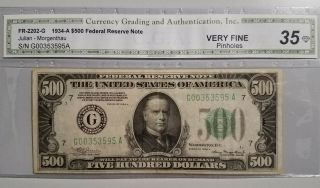 $500 Federal Reserve Note Us Currency Bill 1934 Fr - 2202 - G Very Fine 35 Fr2202