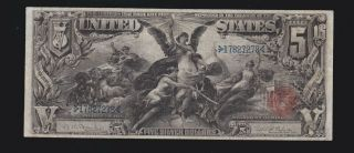 Us 1896 $5 Education Silver Certificate Fr 269 Vf - Xf (- 278)