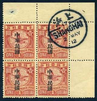 1912 Roc Ovpt Flying Geese $1 Block Of 4 Cto & Never Hinged Chan 164