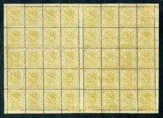1888 Small Dragon 5cds Complete Sheet Of 40 Chan 21 Great Rarity