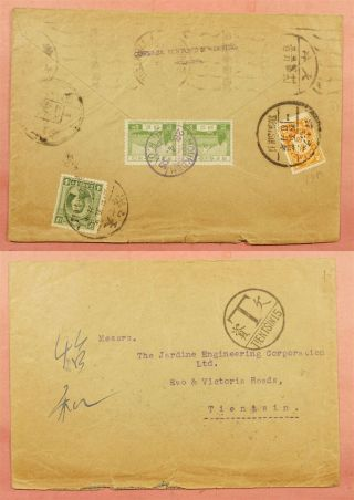 1928 Japan China Mixed Frank Pair Moukden To Tientsin Postage Due