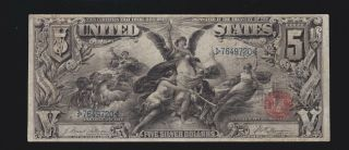 Us 1896 $5 Education Silver Certificate Fr 268 Vf (- 720)