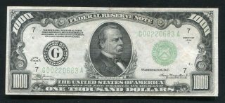 Fr.  2212 - G 1934 - A $1,  000 One Thousand Dollars Frn Chicago,  Il Very Fine,