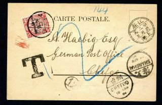 1904 Postage Due Card From Shanghai To Chefoo W/hand Painting On Front