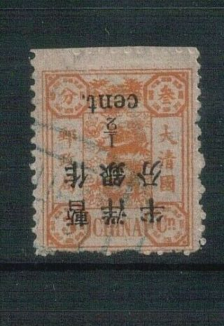 ☀china 1897 Large Figures Inverted Surcharge On Dowager 1/2c On 3ca Chan 47b