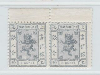 China - Shanghai - First Issue - 8cts - Pair Blue Grey - Luxe - Chan S41