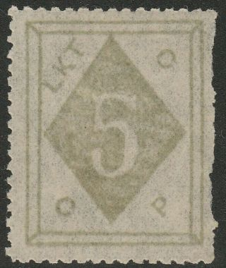 1899 Wei Hai Wei 2nd Issue 5c,  Chan Lwh4