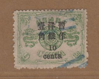 China 1897 Dowager Small Figure Surch.  10c On 9c