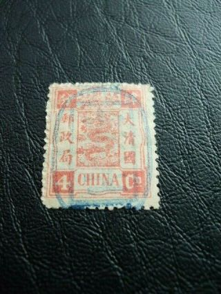 China 60th Birthday Of The Dowager Empress 4c Rose - Pink 1894